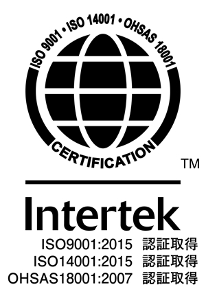 ISO9001:2015 14001:2015 OHSAS18001:2007