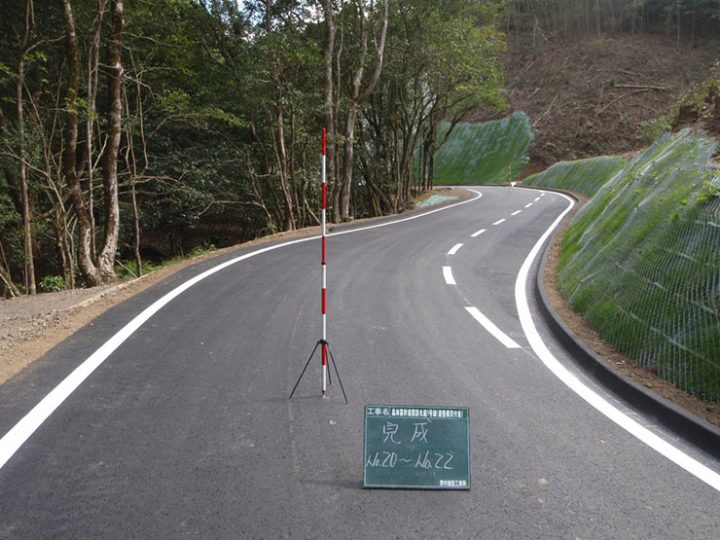 森林基幹道開設北薩1号線(道整備交付金)