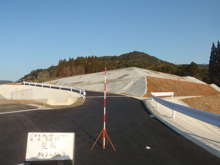 環境放射線監視センター整備工事