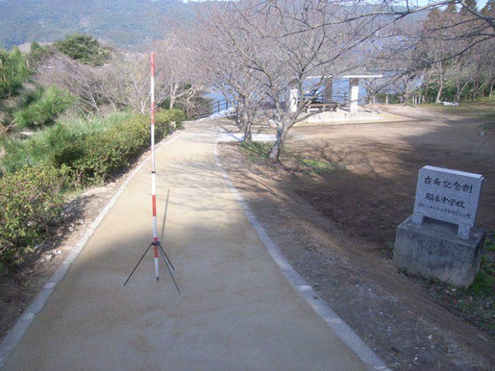 平成28年度補正薩摩よりみち街道梶折鼻公園園路等整備工事(1工区)