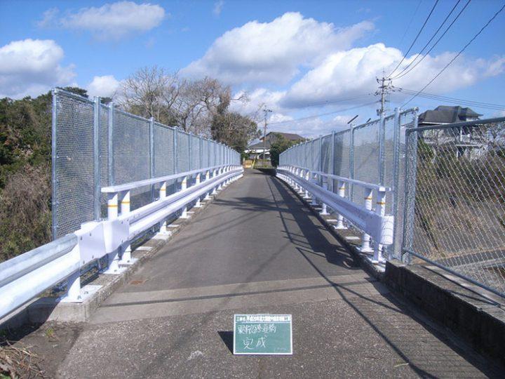 平成28年度大隅管内橋梁補修工事