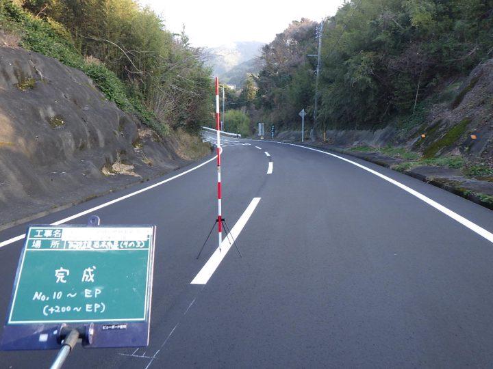 平成30年度 道路維持修繕事業 阿久根出水線外1線道路舗装工事(3工区)