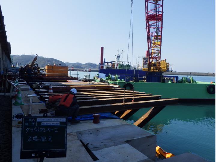 阿久根漁港水産流通基盤(一般)整備工事(1工区)
